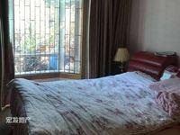 龙湖苑 二楼 精装修 带花园阳台 三室两厅两卫