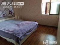 鑫兴商贸城60平米精装一室一厅23万超值 有电梯