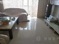 云南第一村西边大营街景和苑中装3房6楼73万急售