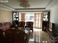 汇溪路大营街云南第一村景和苑精装4房4楼85万急售