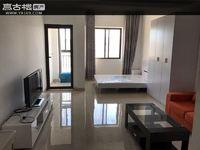 新房出租,都市经典精装修。只要850就租了