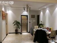 时代广场三期80平米精装两居室59万
