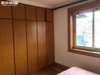 出租烟厂D区3室2厅1卫108平米1300元/月住宅带部分家具