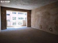 便宜好房!大营街景兴苑3楼125平毛坯三室74万出售