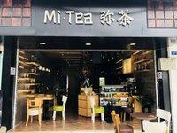 旺铺转让 奶茶之最——弥茶