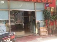 出售东风南路葫田二区136平米128万商铺