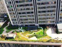 沃尔玛旁 时代广场三期38平小面积毛坯单身公寓