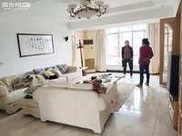 聂耳广场旁城区好位置北苑小区中间楼层端头房精装147平3室2厅2卫带车库130万