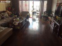 南边好房!福禄瑞园旁公务员小区葫田二区精装修131平3室2厅2卫满五年售价85万