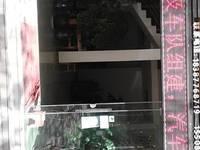 出租紫艺苑55平米3830元/月商铺