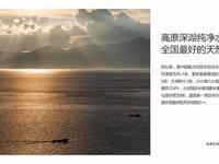 抚仙湖,广龙小镇,最新核心商业区房源,开始报名了,公寓、商铺、民宿客栈,投资首选