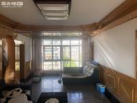 儿童医院附近 93平米3室2厅1卫1100/月 中等装修