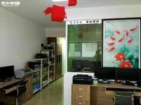 时代广场三期商住两用的单身公寓,房主直租