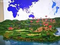 抚仙湖太阳山万科国际旅游度假区别墅楼房带装修出售
