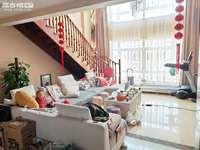 城中心!城市花园楼梯大复式 豪华装修带地下双车库 诚心出售!