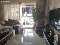 南边 文体中心 枫林溪谷最新欧式楼梯房 精装修小复试拎包入住 满两年诚心出售