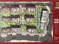 出售幸福里4室2厅2卫158平米156万住宅