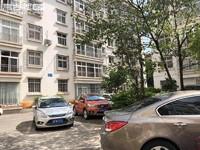城中心大平层急卖涂料外观 一中旁运输公司二生活区精装非顶楼 停车方便 看房方便