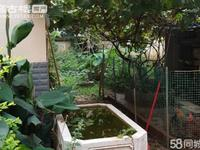 东风广场附近 单位联排别墅 带90平米花园 居住舒适