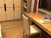 葫田一期新装修3室房低价出售 性价比高!