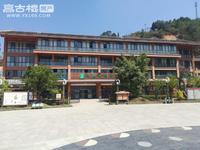 国家4A级旅游景区-产权酒店整栋出售
