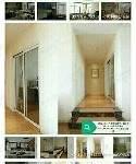 出售诸葛小区3室2厅1卫80平米45万住宅