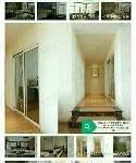 出售龙马华庭3室2厅2卫150平米80万住宅