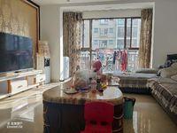 玉山城6楼 140平 精装3室 首付一半可交房
