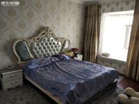 景兴苑景观房149平米精装房子价格便宜