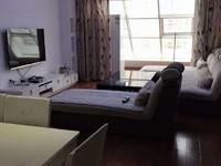 红塔大道 龙马华庭精装修三室带家具家电 看房方便