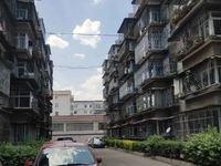 玉华园四楼性价比好房出售周边单价出彩看房方便