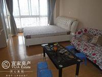 时代广场,1室1厅1厨1卫,单身公寓,精装修,带全套家具出租