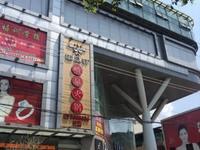 出售通海县33平米59.8万商铺