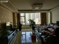 玉溪二小区,精装修,4室2厅2卫172平米,带地上车位
