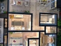 稀缺户型出售兰溪湖畔3室2厅2卫99.8万住宅