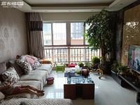 佳居苑小区3居室 3室2厅2卫1阳台 151平 98万 户型周正