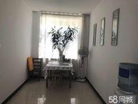 三小 西菱小区 126平米精装三室 中间楼层 单价5000