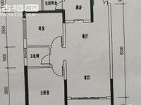 聂耳广场旁 红星国际一期紫郡87平毛坯2室 首付一半