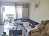 玉景苑二期 新装修 带家具 三室 118平米 90万
