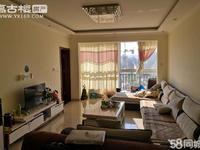 盛世庭院 82平米精装 2室2厅1卫 13楼