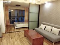 新房首租:沃尔玛时代广场三期精装修一室一厅完美拎包入住