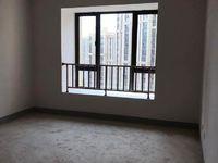 红星国际广场紫郡 毛坯四房 中高层 南北通透看房方便户型方正
