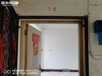 出售其他小区 中心城区 3室1厅1卫70平米43万住宅