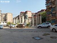 园丁小区2层最便宜一套 3居室 65平 45万 新出房源 房东急售