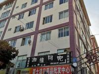 出售富然二期3室2厅2卫126.5平米78万住宅