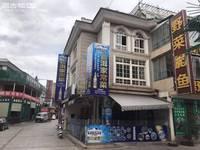 出售好吃街168平米住宅