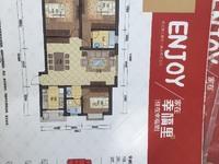 出售幸福里3室2厅2卫134平米住宅