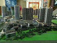 玉溪新天地广场纯商铺 3楼临街商铺出售 13000元每平米