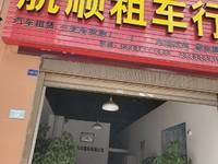 出售彩虹新城114.76平米145万商铺