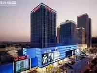 出售新天地商业广场30平米60万商铺